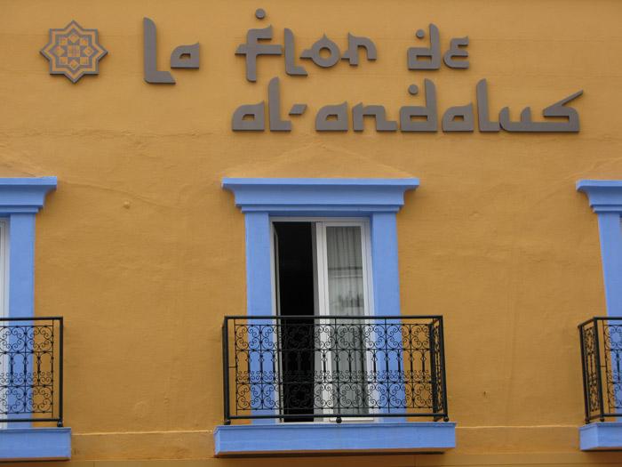 imagen-la-flor-de-alandalus-fachada-2