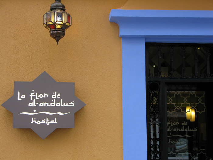 imagen-la-flor-de-alandalus-fachada-3